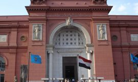 El Cairo Egipto El Cairo Museo