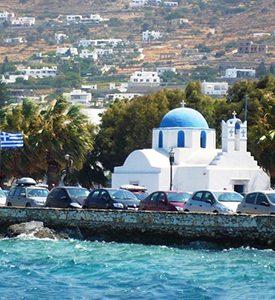 Paros Island Greece Parikia Greek Islands Vacation Naxos